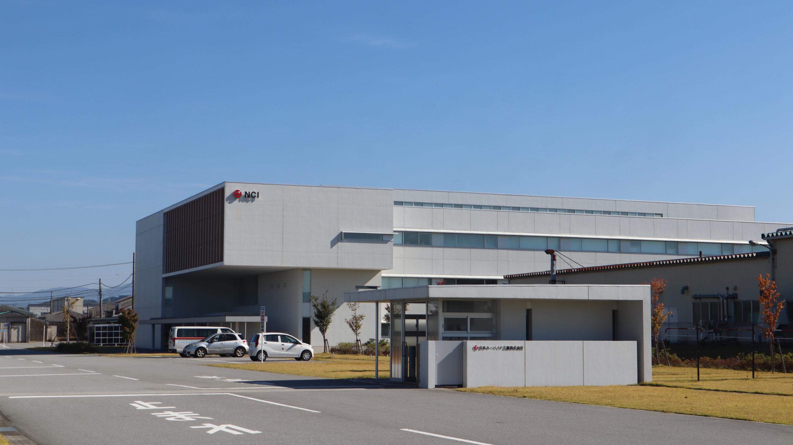 早月工場(富山県滑川市)